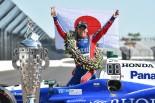 海外レース他 | インディ500ウイナーの佐藤琢磨、内閣総理大臣顕彰の受賞決定