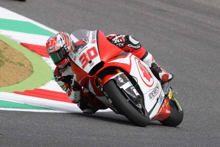 MotoGP | イデミツ・ホンダ・チーム・アジア 2017MotoGP第6戦イタリアGP 決勝レポート