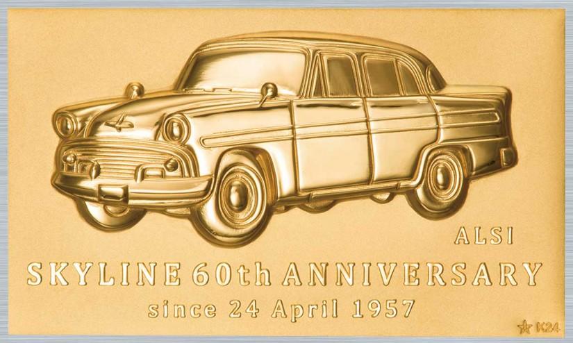 スーパーGT   ニッサン・スカイライン誕生60周年記念のオリジナルグッズコレクション、全11アイテム登場