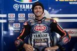 MotoGP | ヤマハのSBKライダー、ファン・デル・マークが全日本ロード第5戦に代役参戦