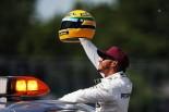 F1 | 【動画】セナの記録に並んだハミルトンにサプライズプレゼント/F1カナダGP予選