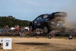 ラリー/WRC | 【順位結果】世界ラリー選手権第7戦イタリア 総合結果