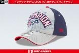インフォメーション | ビクトリーレーンや優勝会見で着用。佐藤琢磨のインディ500チャンピオンキャップが登場