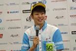MotoGP | 浦本「決勝でもトップ争いができる」/全日本ロード第5戦予選会見