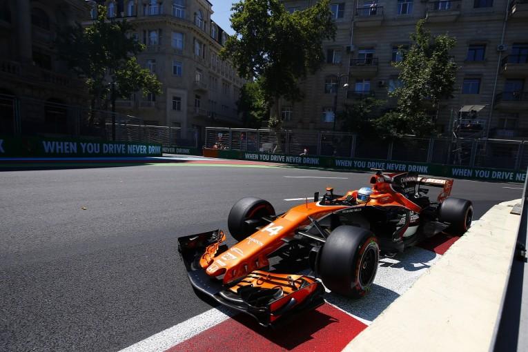 F1   マクラーレン、スペック3エンジンの効果は認めるも「これほど辛い週末は初めて」/F1アゼルバイジャン土曜