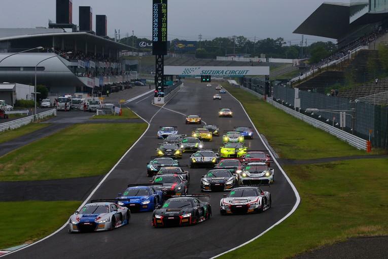 国内レース他   鈴鹿サーキット、スパ・フランコルシャンと友好協定結ぶ。「モータースポーツの魅力を世界に広める」