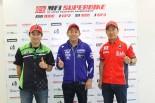 MotoGP | 中須賀「勝つことに飢えていた」/全日本ロード第5戦決勝会見