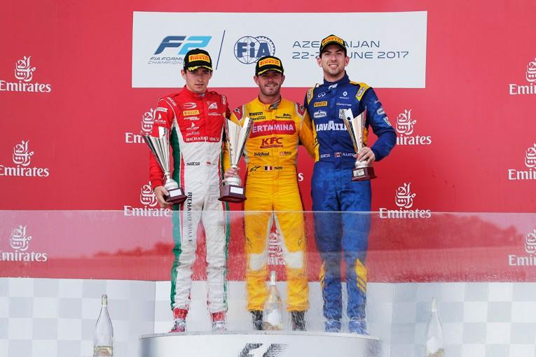 海外レース他 | 【順位結果】FIA F2第4戦アゼルバイジャン 決勝レース2
