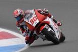 MotoGP | MotoGPオランダGP Moto2決勝:中上貴晶が最終周で意地を見せ3位表彰台獲得