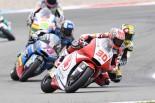 MotoGP | イデミツ・ホンダ・チーム・アジア 2017MotoGP第8戦オランダGP 決勝レポート
