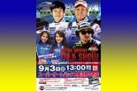 スーパーGT | 関口雄飛&国本雄資登場のウエッズトークショー、9月に石川県で開催