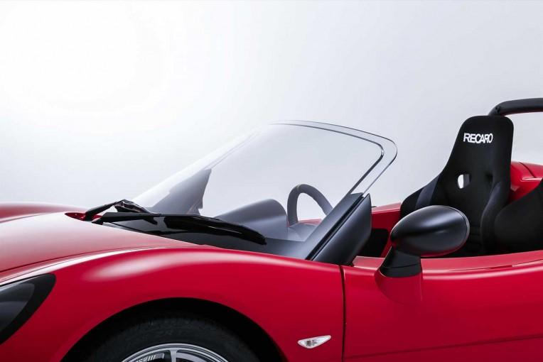 クルマ | 世界初、樹脂製フロントウインドウ搭載。京都のGLMが『トミーカイラZZ』試作車アンベイル