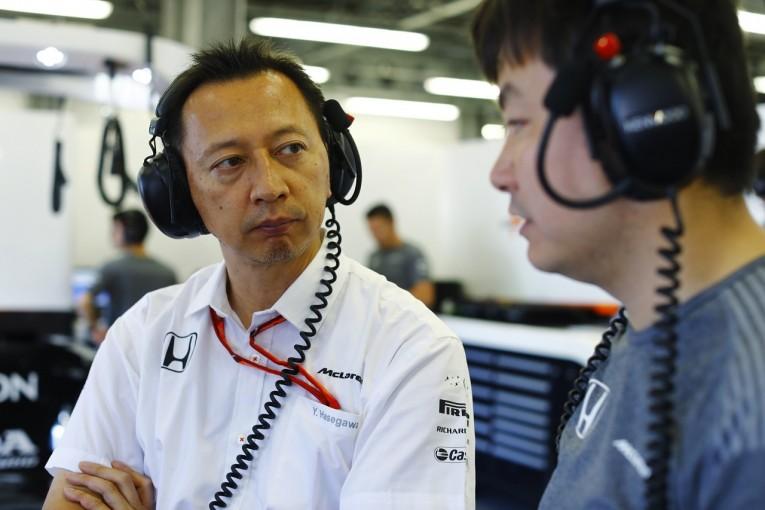 F1 | ホンダ、2017年初入賞に安堵「マクラーレンF1に対して進歩を示す必要があった」