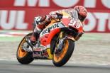 MotoGP | MotoGP:マルケス、ホンダは2017年シーズン中に「アップグレードを行わないだろう」