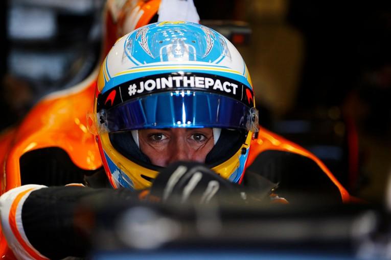 F1   今宮純によるF1アゼルバイジャンGP採点:ホンダに対する批判も不屈の精神あればこそ