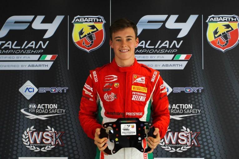 海外レース他   プレマ・セオドールレーシング 2017イタリアンF4第3戦バレルンガ レースレポート