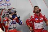 MotoGP | 【順位結果】2017MotoGP第9戦ドイツGPフリー走行1回目