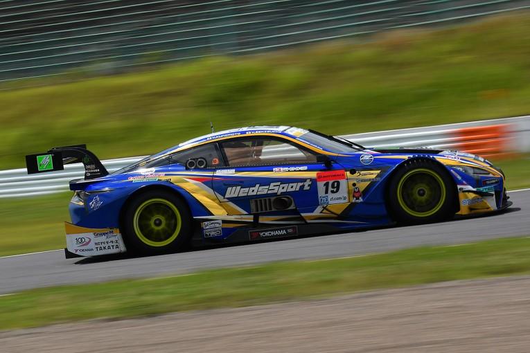 スーパーGT | スーパーGT公式テスト:2日目は晴天に。WedsSport ADVAN LC500が最速タイム