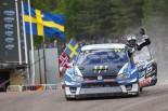 ラリー/WRC | 世界ラリークロス:第7戦ホルヘ、クリストファーソンがホームラウンドで完勝劇
