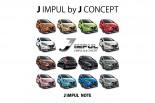 ホシノインパルが新ブランド『J IMPUL』を立ち上げる
