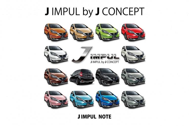 クルマ | 星野一義が開発に従事する新ブランド『J IMPUL』誕生。第1弾はE12型ノート用パーツ