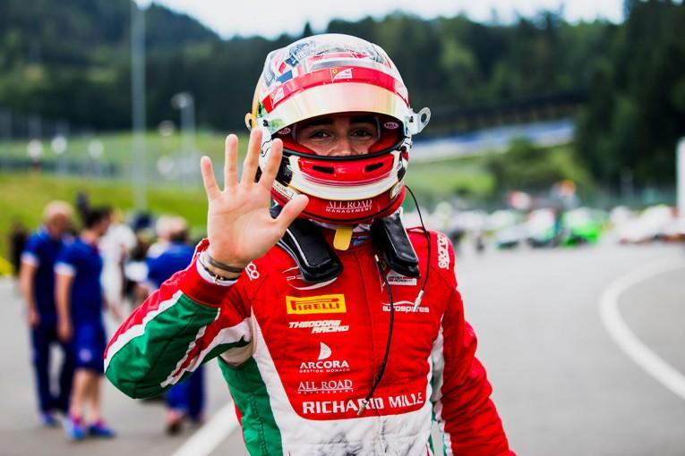 海外レース他 | 【順位結果】FIA F2第5戦オーストリア予選