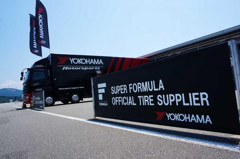 スーパーフォーミュラ   スーパーフォーミュラ「1レースもたない」2スペック目ソフトタイヤをもてぎとオートポリスで導入
