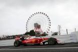 F1 | 今宮純が語るF1日本GP、今年だからこその鈴鹿の見どころ