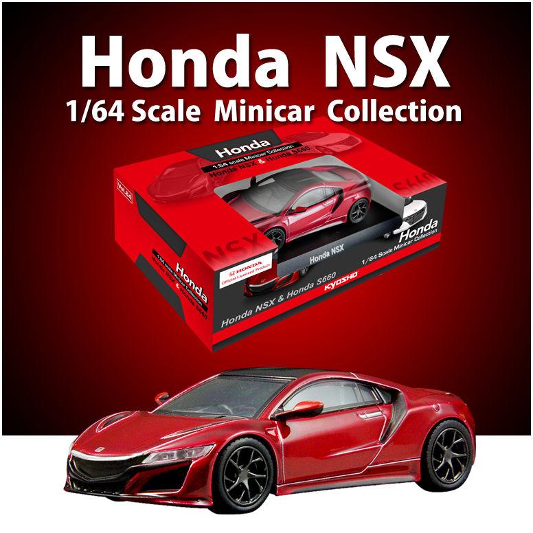 ホンダNSX&S660ミニカー発売イベント7月25日開催。道上龍のトークショー&サイン会実施