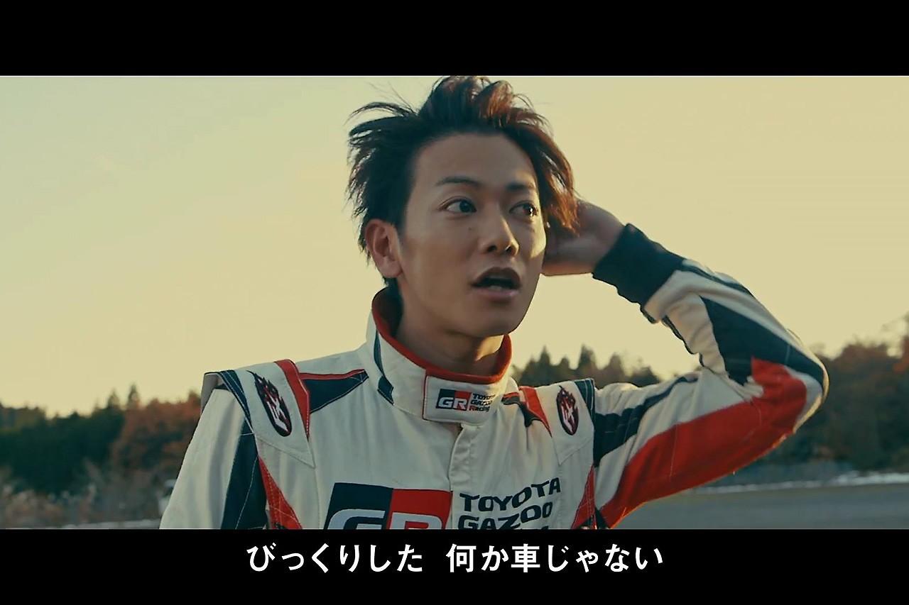 佐藤健×TOYOTA GAZOO Racingの新企画スタート。モリゾウがラリードライブを披露
