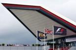 F1 | F1イギリスGP開催が契約解除目前に。ハミルトン「何らかのかたちで継続を」