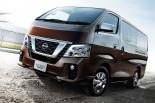 クルマ | ニッサン、『NV350キャラバン』をマイナーチェンジ。先進安全装備を拡充、利便性も向上