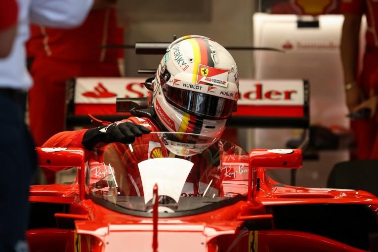 F1 | 【タイム結果】F1第10戦イギリスGP フリー走行1回目