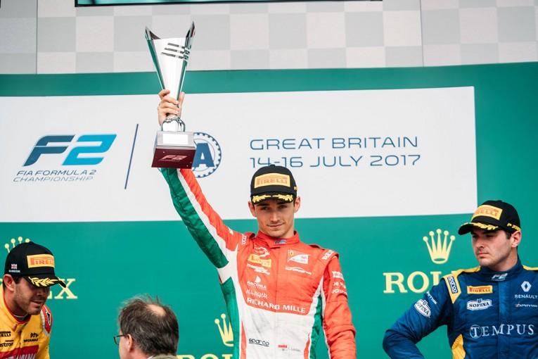 海外レース他 | FIA F2第6戦イギリス決勝レース1:ポールスタートのルクレールが独走優勝、松下は10位