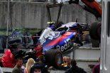 F1 | サインツ「ダニールとの接触は、映像を見れば何が起きたか分かるよ」 トロロッソF1イギリスGP日曜