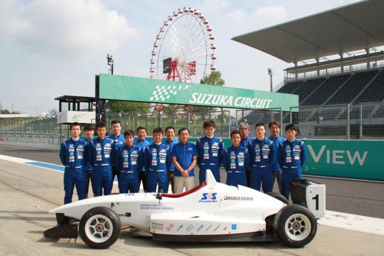 国内レース他 | SRS-Fアドバンスの2017年度修了式開催。史上最多の7名が選考会へ