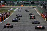 F1   レッドブル代表のホーナーが考えるF1未来論「今、将来の重要な岐路に直面している」