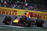 """F1   【写真で見るF1最新テク:イギリスGP編】レッドブルの""""疑惑の""""フロントウイング"""