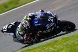 "MotoGP | ライディングスポーツ編集長が鈴鹿8耐を分析。見どころは優勝争いと""ガチンコ""王者争い"