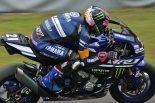 MotoGP | 【タイム結果】2017鈴鹿8時間耐久ロードレース 8耐特別スポーツ走行