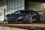 ル・マン/WEC | ホンダ、2018年からグローバルにNSX GT3を販売へ。日本では無限がサポート