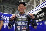 トップタイムを記録してポールポジションを獲得した中須賀克行/ヤマハ・ファクトリー・レーシング・チーム