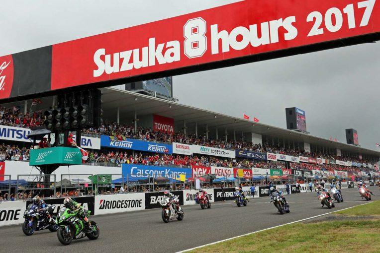 MotoGP | 鈴鹿8耐決勝レースがスタート。2周目でヨシムラスズキが転倒し優勝争いから後退