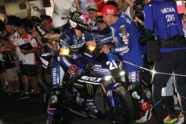 MotoGP | 【速報】ヤマハが鈴鹿8耐3連覇を達成。EWCタイトルはGMTヤマハに