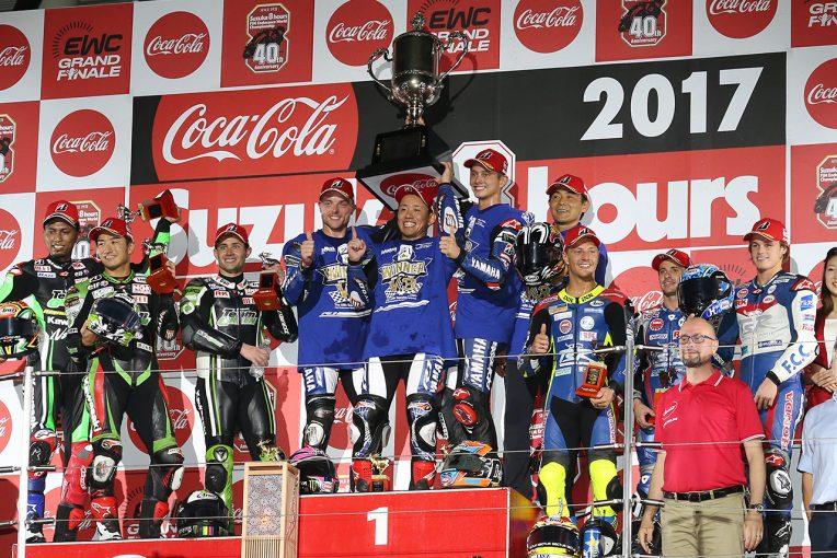 MotoGP | 【順位結果】2017鈴鹿8時間耐久ロードレース 決勝/ヤマハ3連覇達成