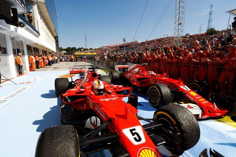 F1 | 2017年F1第11戦ハンガリーGPまとめ