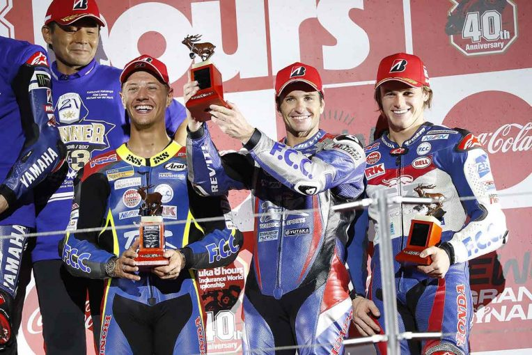 MotoGP | ホンダ EWC最終戦 鈴鹿8時間耐久ロードレース レースレポート