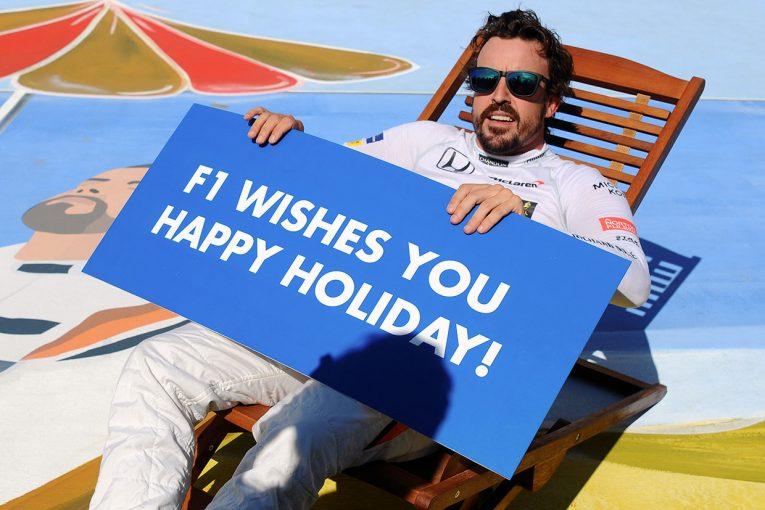 F1 | 【F1ハンガリー無線レビュー】実力で勝ち取った6位にアロンソ「週末を通して全てが良かった」