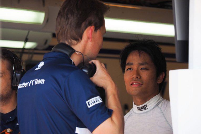 F1 | 松下信治、初のF1テストに驚き「グリップがあり得ないくらい高い。世界が広がった」