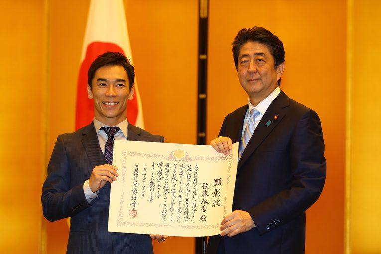 海外レース他 | NSXで首相官邸入り。佐藤琢磨が安倍首相より内閣総理大臣顕彰を受賞